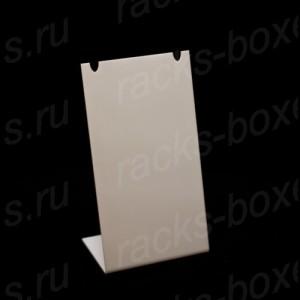 Подставка для подвесок, арт.5002